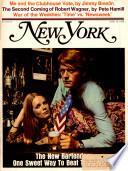 16 июн 1969