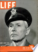 13 апр 1942