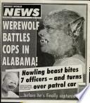 2 фев 1993