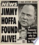31 мар 1992