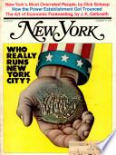 3 янв 1972