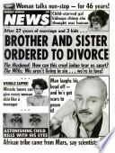 12 июл 1988