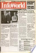15 сен 1986