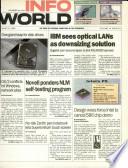 15 июн 1992