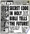 1 июл 1997