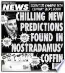 25 июл 1995