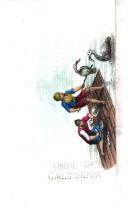 Стр. 146