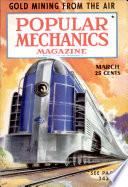 мар 1938