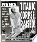 3 фев 1998