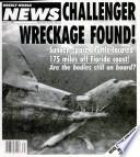 1 авг 1995