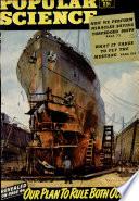 авг 1944