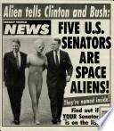 3 ноя 1992