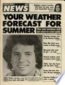 19 май 1981