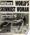 6 июл 1993