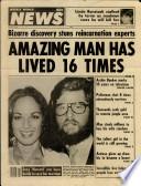 6 янв 1981