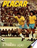 15 июн 1973