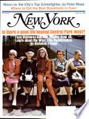 30 июн 1969