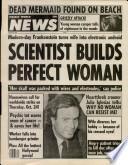 20 авг 1985