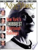 6 ноя 1995
