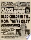 12 сен 1989
