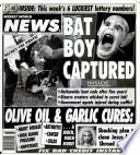 16 сен 1997