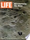 6 июн 1969