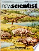 7 апр 1983