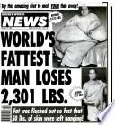 17 окт 1995