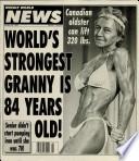 20 окт 1992