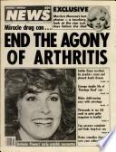 11 авг 1981