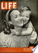 22 май 1944