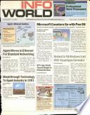 7 янв 1991
