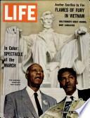 6 сен 1963