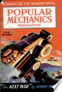 фев 1936
