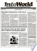 31 мар 1980