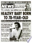2 фев 1988
