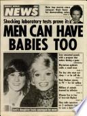25 авг 1981