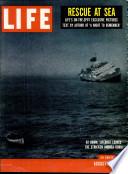 6 авг 1956