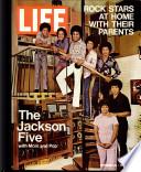 24 сен 1971