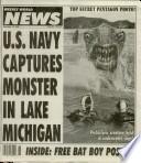 17 ноя 1992