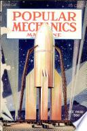 мар 1930