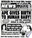 8 май 2001