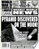 1 май 2006