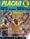 10 июл 1970