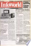 1 сен 1986