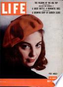 30 июл 1956