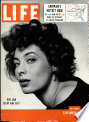 15 сен 1952