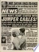 23 май 1989
