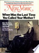 7 май 1979