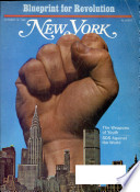 14 окт 1968